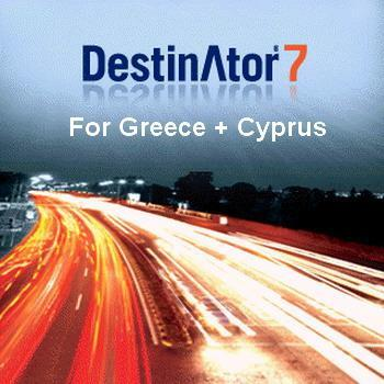 Destinator 7 Gia Ellada Kypro Gps Plohghsh Xartes