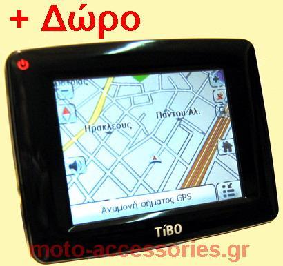 Tibo B1000 Destinator 7 Gps Navigator Xartes
